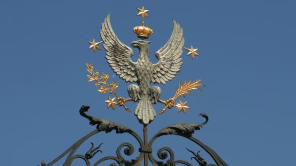 Wappen der Universität Warschau