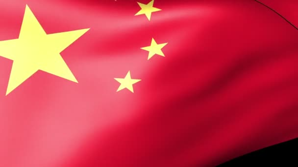 China flag waving