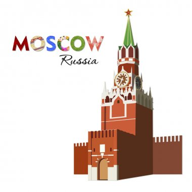 Spasskaya tower. Moscow. Vector illustration