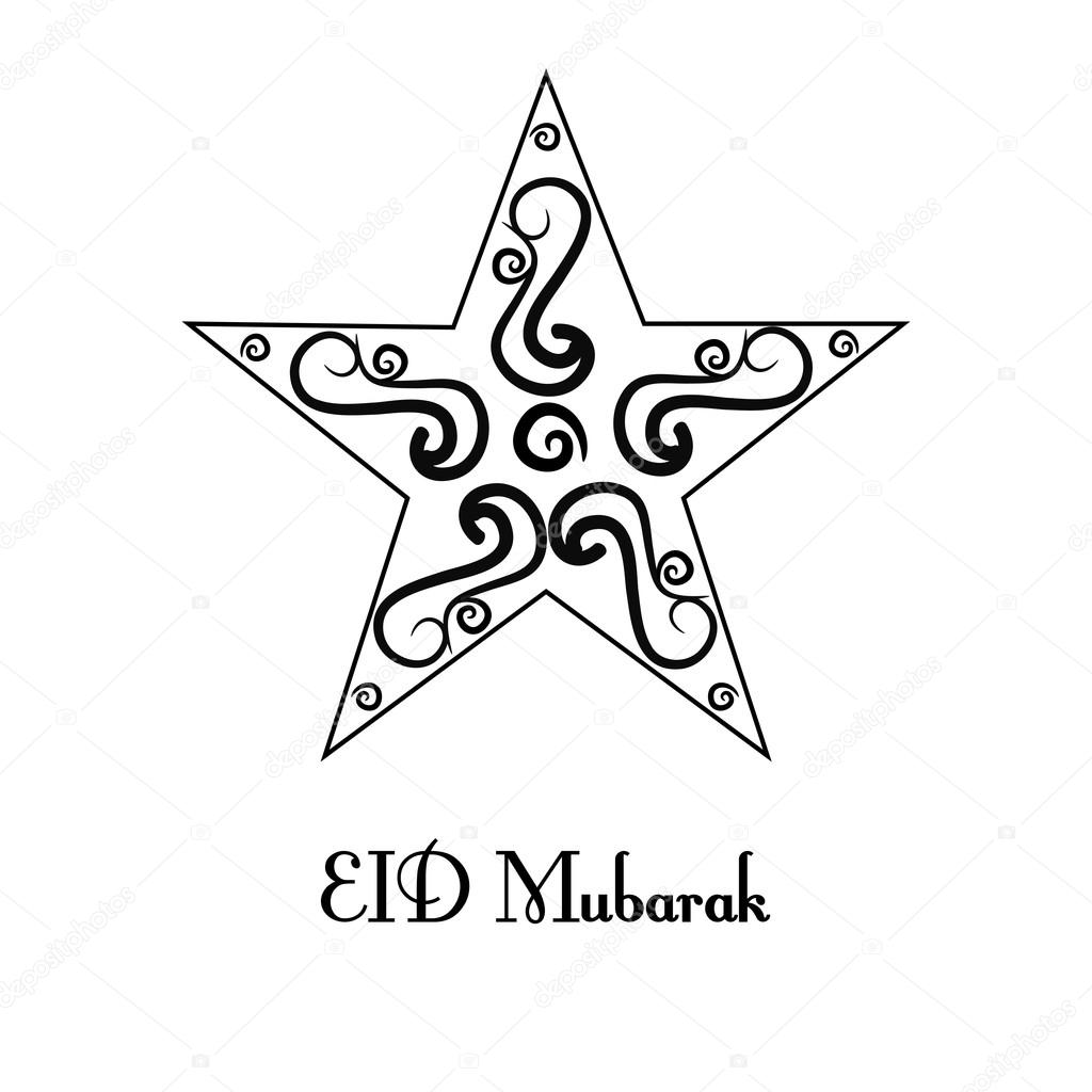 vintage black and white greeting card for Eid Mubarak ...