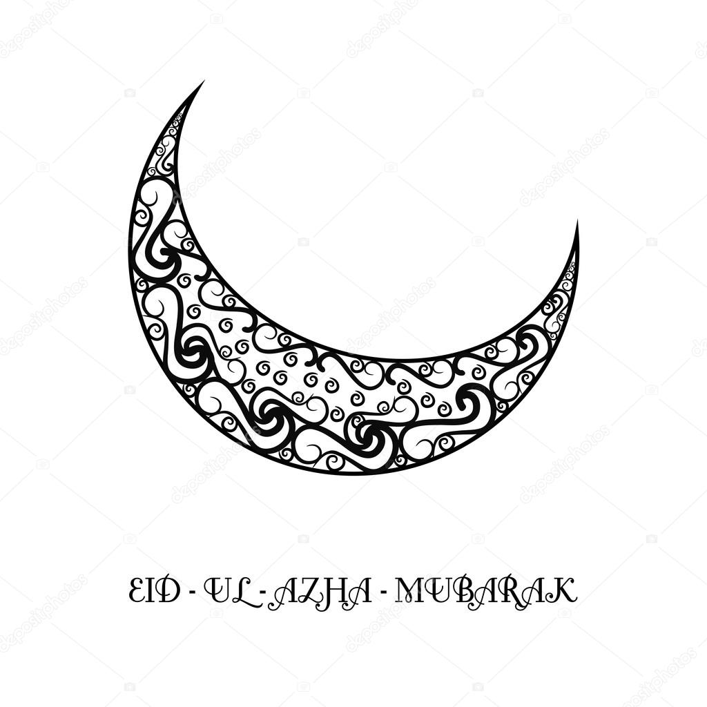 Vintage black and white greeting card for eid mubarak festival vintage black and white greeting card for eid mubarak festival crescent moon decorated on white kristyandbryce Gallery