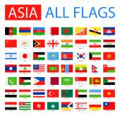 Fotografie Flags of Asia - Full Vector Collection.