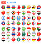 Glossy Round Flags of Asia - Full Vector Collection.