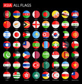 Fotografie Flat Round Flags of Asia on Black Background - Full Vector Collection.