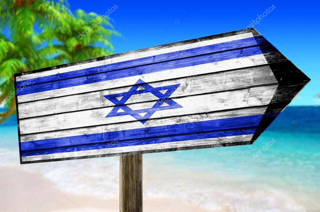 Israel Flag on wooden table sign on beach background