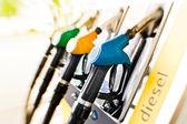 Fotografie Detail benzinovým čerpadla jsem