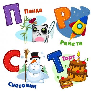 Russian alphabet picture part 5
