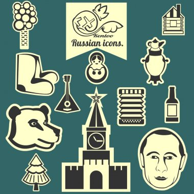 Russian icons.