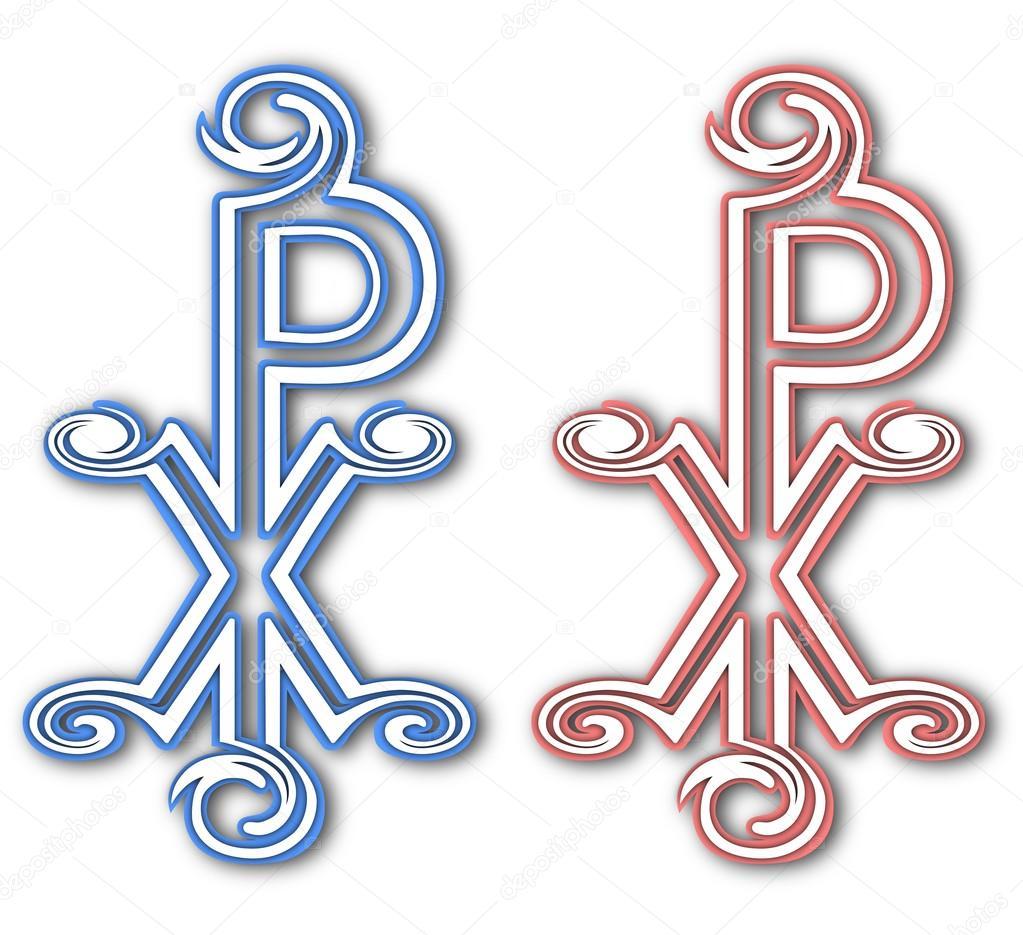 Christian Chi Rho Symbol For Christ Labarum Christogram Stock