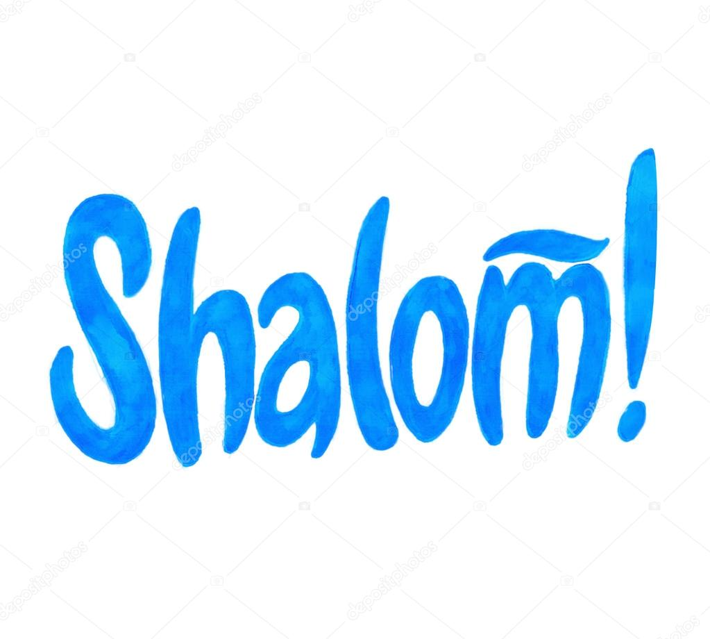Shalom jewish greeting stock photo daryageraskevich 93593170 shalom jewish greeting stock photo m4hsunfo