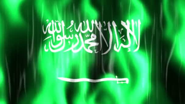 Saudi Arabia Flag Animation