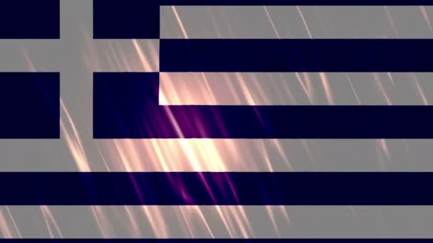 Griechenland-Flagge Loopable Hintergrund
