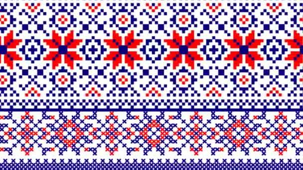 az északkelet-indiai törzshálózat (asszamai minta), amelyet az assam gamosa, muga selyem vagy más fárasztó öltözékben textiltervezésre használnak.hasonló az ukrán mintázathoz vagy az orosz mintához.