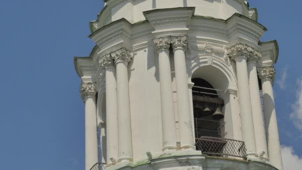 Bell Tower Close up Seven-Domed Cathedral Holy Cross Female Monastery Poltava City Green Roofed Church White Walls and Windows Sunny Day Summer Time