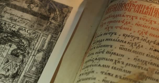 Old Book Picture Close Up Paterik of Kiev-Pecherska Lavra Old-Slavic Style of Writing Engravings Pictures Episodes Life of Saints Monks Turning Pages