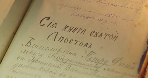 Vorwort zum alten Buch paterik von Kiev-pecherska lavra altslawischen Stil des Schreibens Stiche Bilder Episoden aus dem Leben der heiligen Mönche blättern