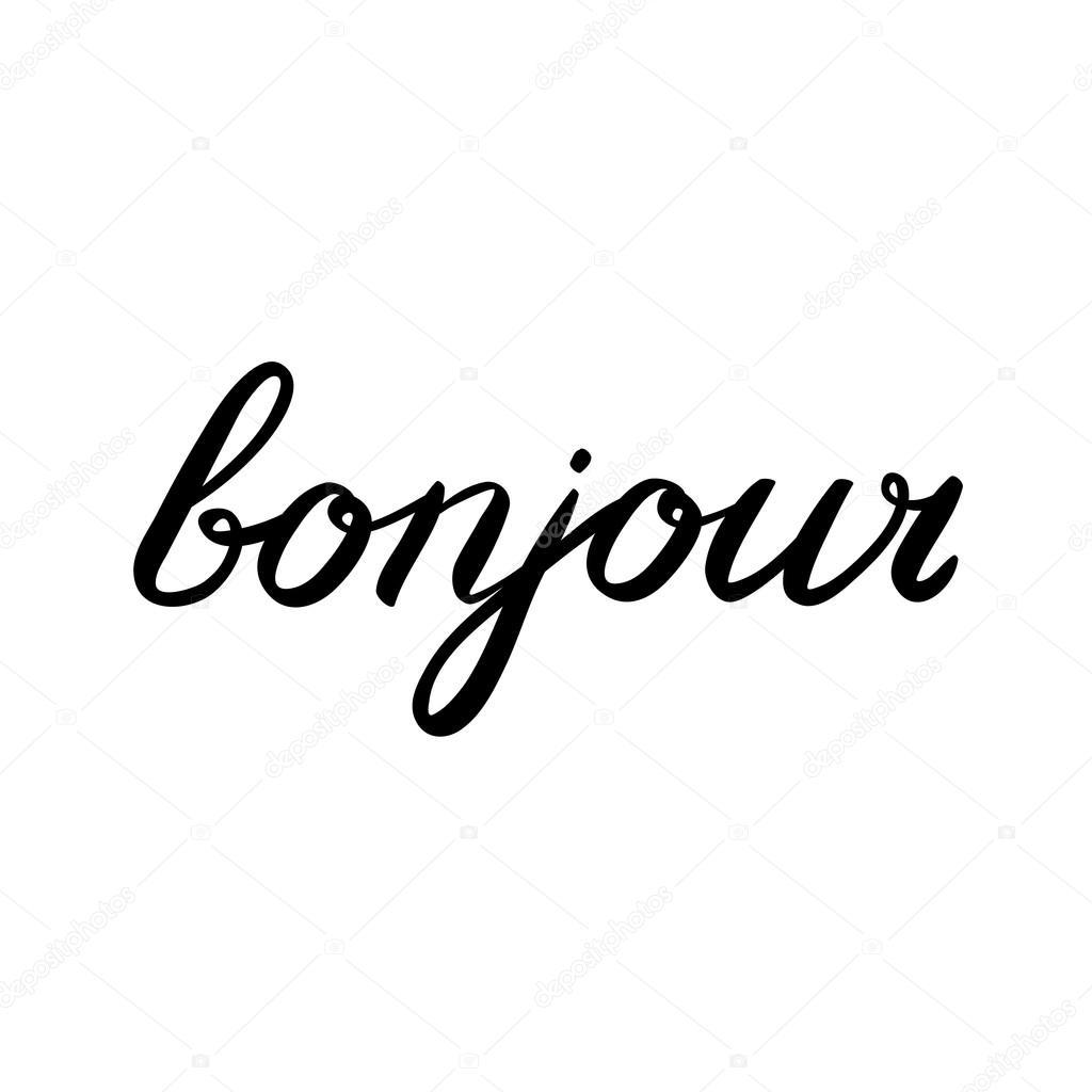 Женская одежда, картинки на французском добрый день