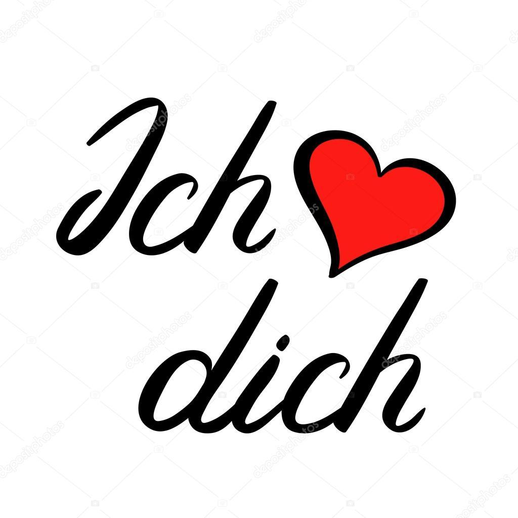 Открытки на немецком языке для любимого