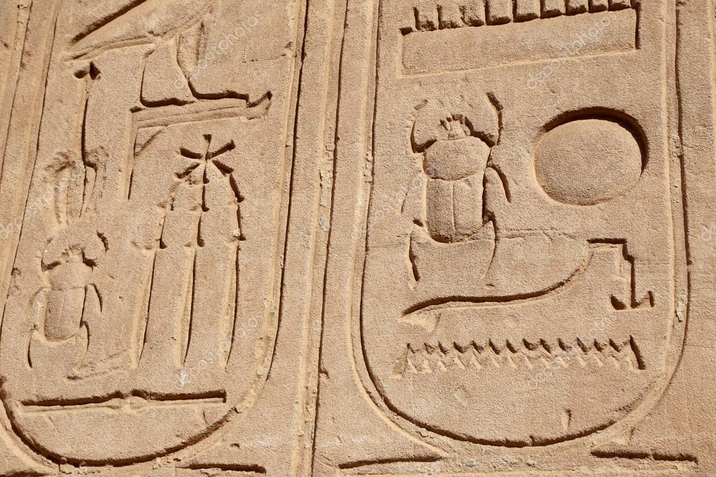 Egyptian Symbols Of Karnak Temple In Luxor Stock Photo Bielov79