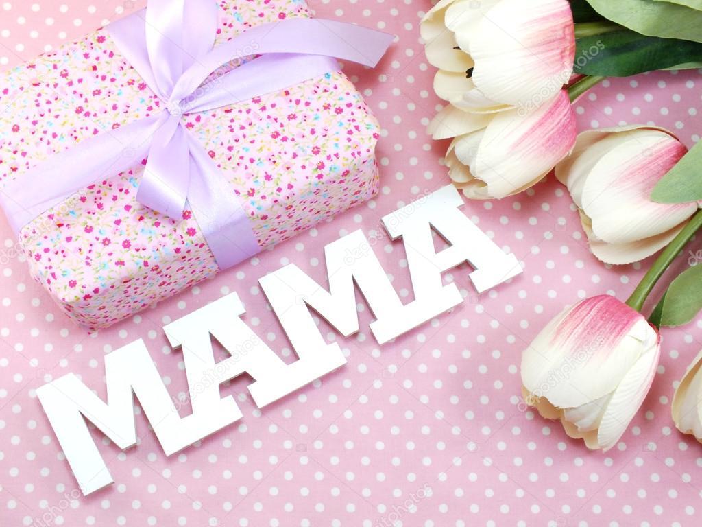 Открытки с со словом мама