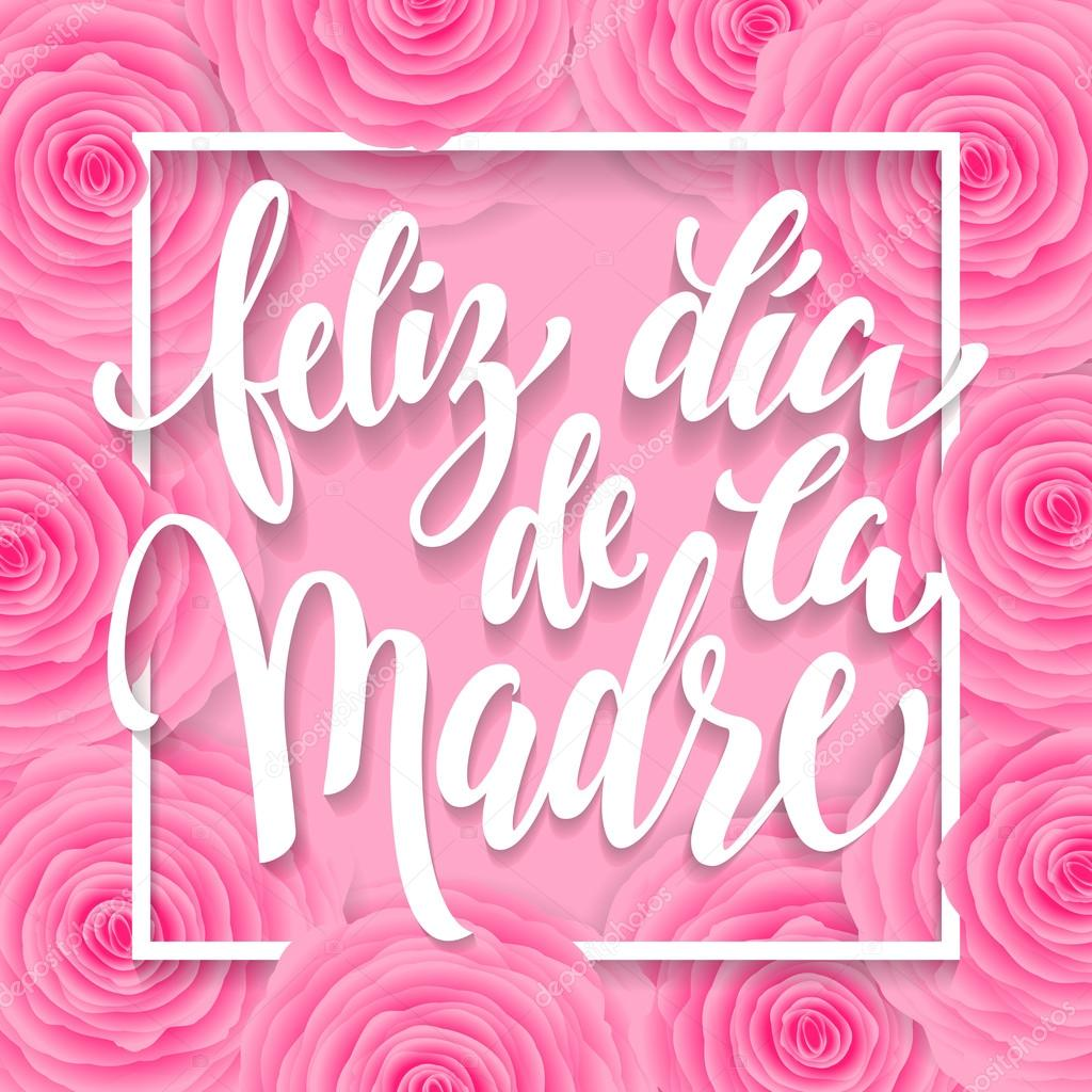 Feliz Dia Mama Greeting Card With Pink Red Floral Pattern Vector Image By Ronedale Vector Stock 105475458