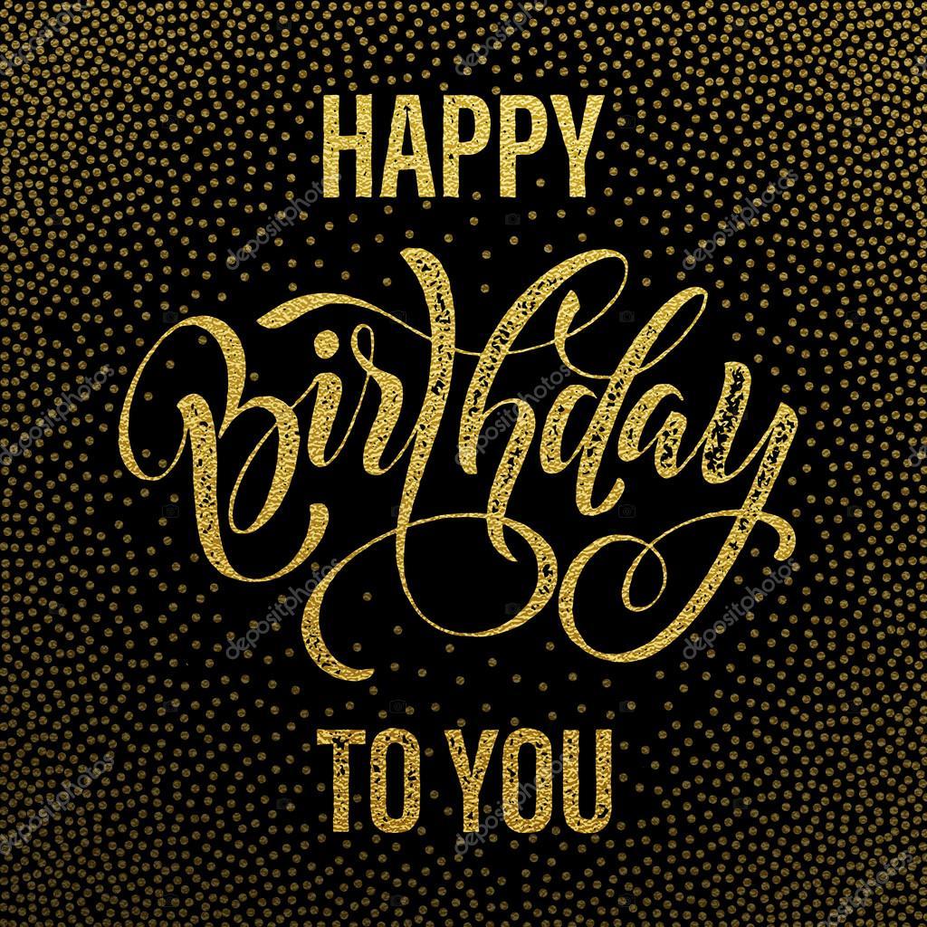 Золотой день рождения открытки, гербер открытки картинки