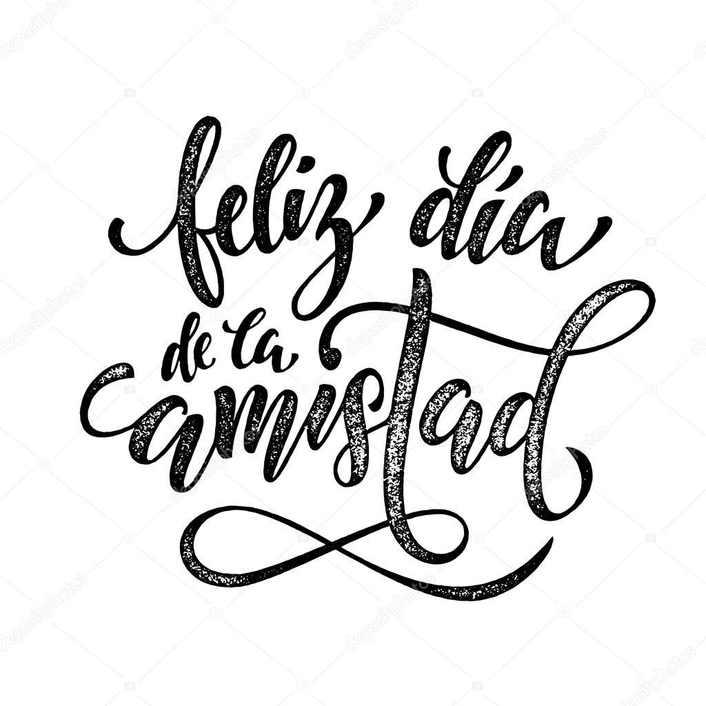 Feliz Dia De La Amistad Tag Der Freundschaft Gruß Auf Spanisch