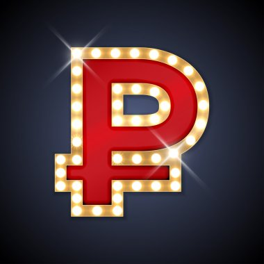 Vector illustration of realistic retro signboard letter P