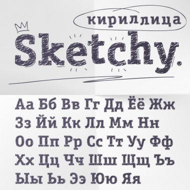 Vector hand drawn sketch Cyrillic alphabet, Russian language font