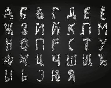 Hand drawn doodle cyrillic alphabet chalk on board