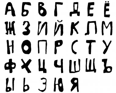 Hand drawn doodle cyrillic alphabet Filled Black