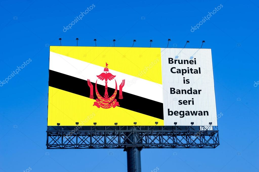 Brunei flag on billboard with capital name — Stock Photo