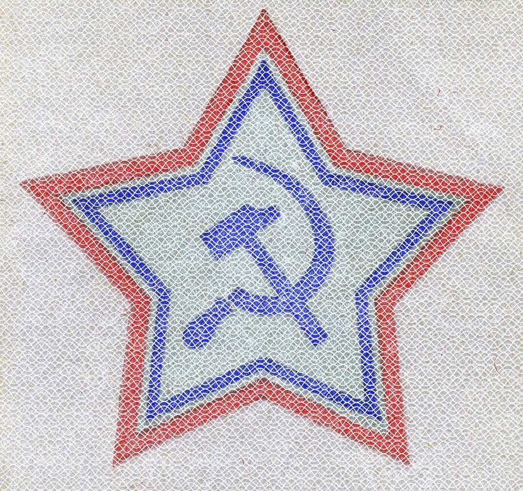 звезда из символов ссср количеству бутиков