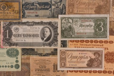 Paper Money of the USSR. The first half of the twentieth century.