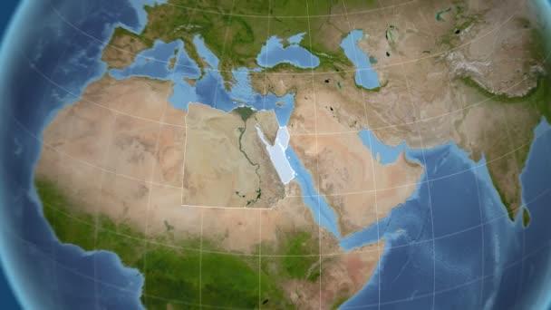 Ägypten und Globe. Satellit
