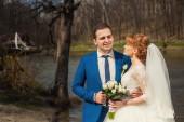 Felnőtt pár esküvői portré