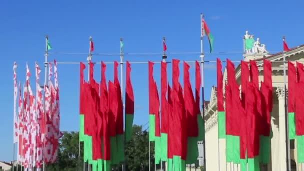Minsk, Weißrussland, Flagge, Wappen