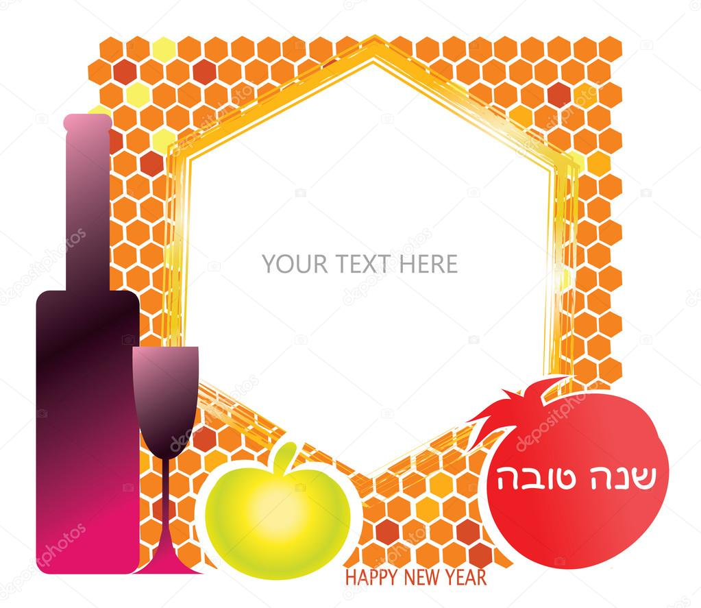 Jewish new year greeting card with hebrew text shana tova happy jewish new year greeting card with hebrew text shana tova happy new year m4hsunfo