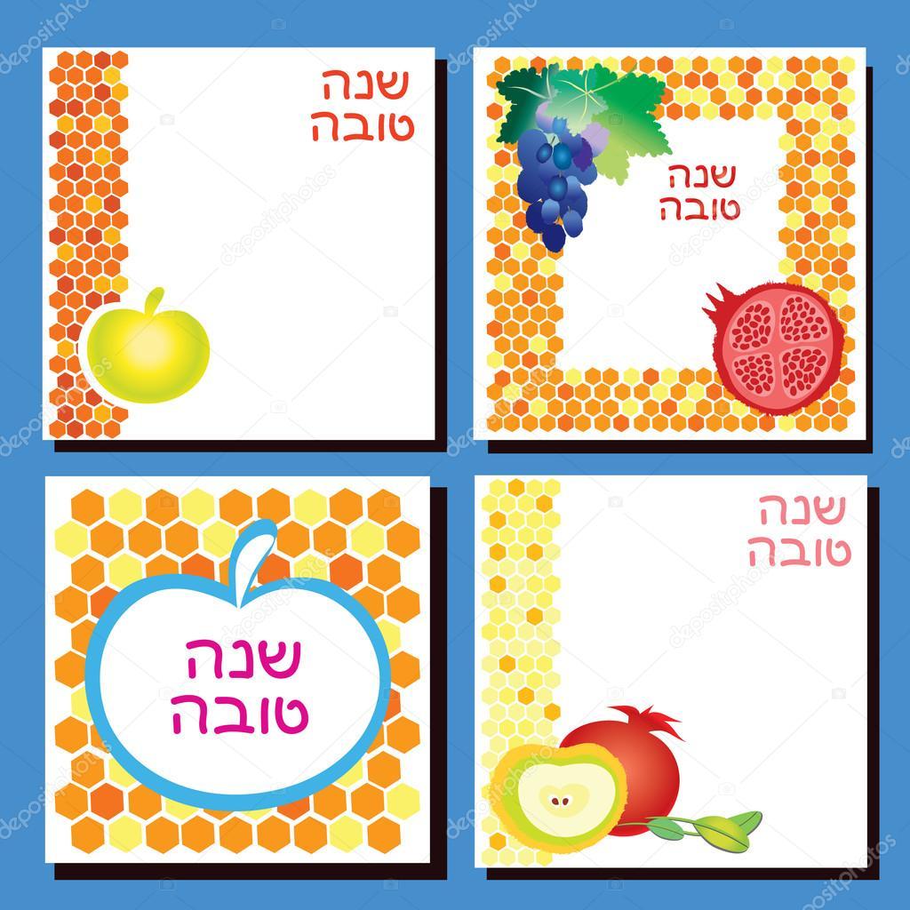 Rosh hashana greeting card set of 4 holiday backgrounds for rosh hashana greeting card set of 4 holiday backgrounds for jewish new year shana kristyandbryce Images