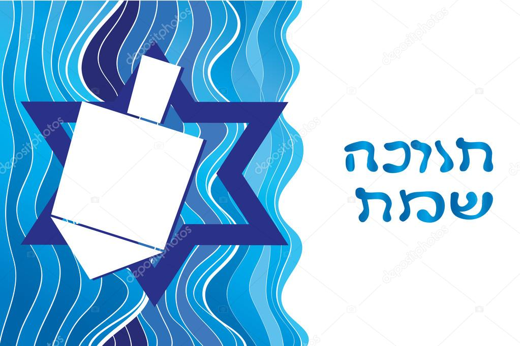 Happy Hanukkah Hebrew Text Blue Greeting Card With Illustration Of