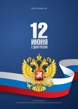Russian flag. Happy Russia day!