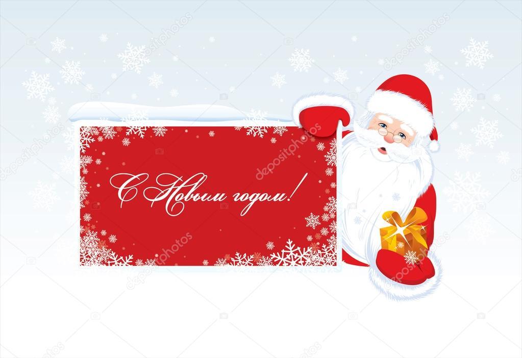 Frohes neues Jahr und frohe Weihnachten — Stockvektor © Igor_Vkv ...