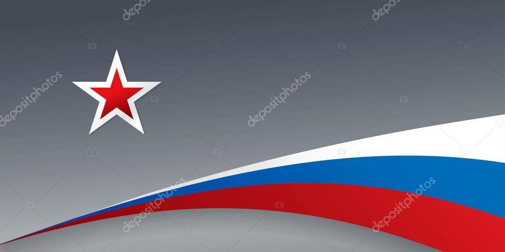 The symbol of Russian army