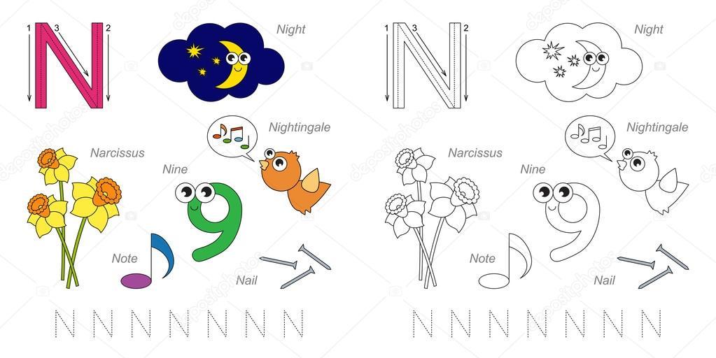 Bilder für den Buchstaben N — Stockvektor © Anna_Mikhailova #100237730