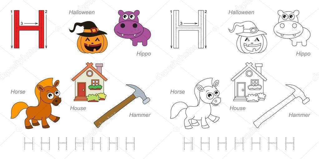 Bilder zum Buchstaben H — Stockvektor © Anna_Mikhailova #100266252