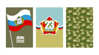 Set cards for 23 February. Defender of fatherland day in Russia.