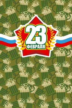 23 February. Hilarious postcard, poster for Russian military. Re