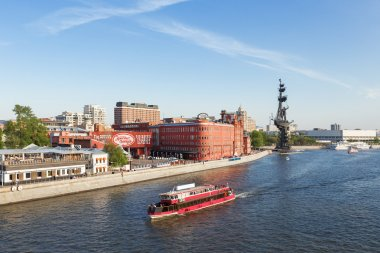 MOSCOW, RUSSIA - May 9, 2015: Panorama view of Moscow.