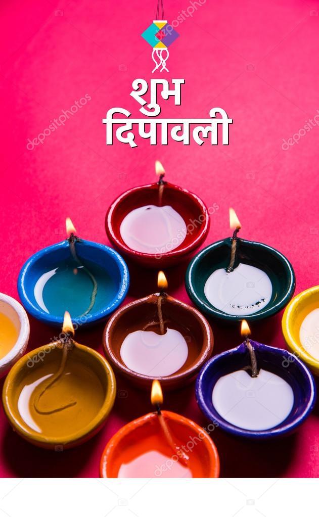Happy diwali or happy deepavali greeting card made using a happy diwali or happy deepavali greeting card made using a photograph of diya or oil lamp m4hsunfo