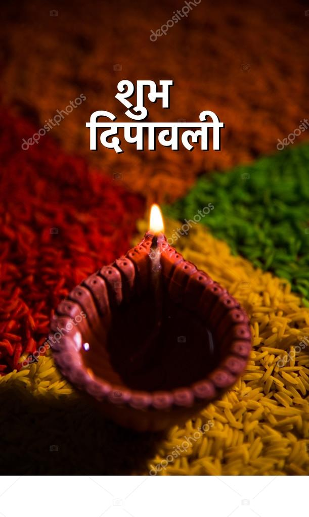 Happy diwali or happy deepavali greeting card made using a happy diwali or happy deepavali greeting card made using a photograph of diya or oil lamp m4hsunfo Choice Image